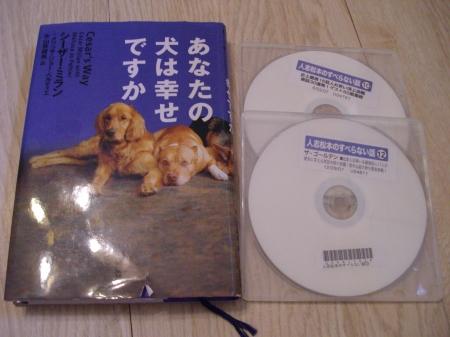 Imgp0080.jpg-08-7-5-22.jpg