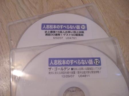 Imgp0081.jpg-08-7-5-23.jpg